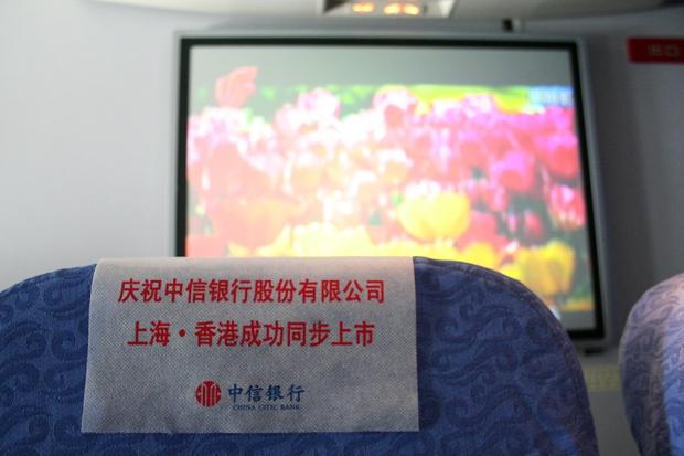 china_2007_000