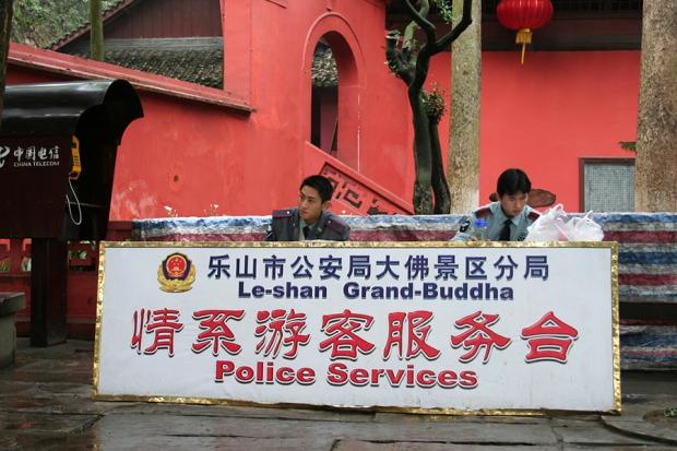 china_2007_001