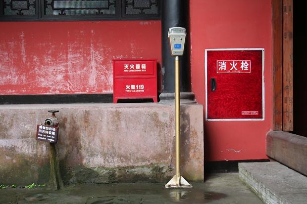 china_2007_002