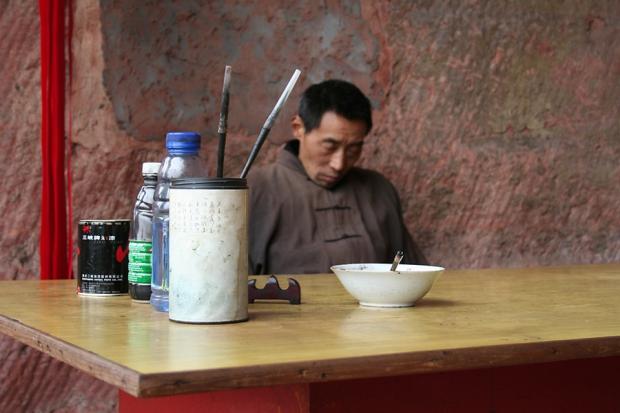 china_2007_003