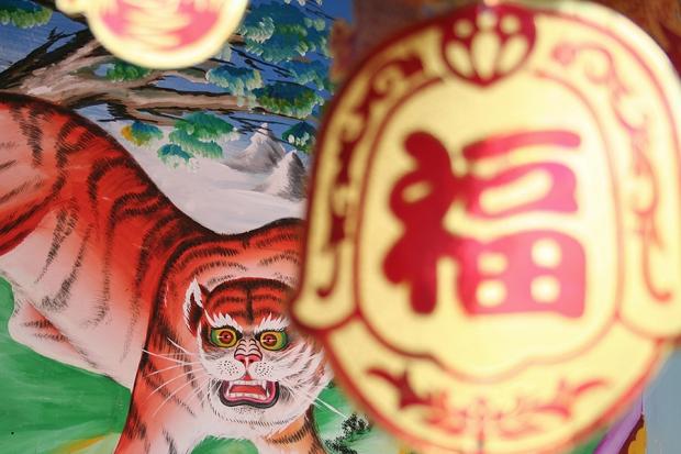 china_2007_013