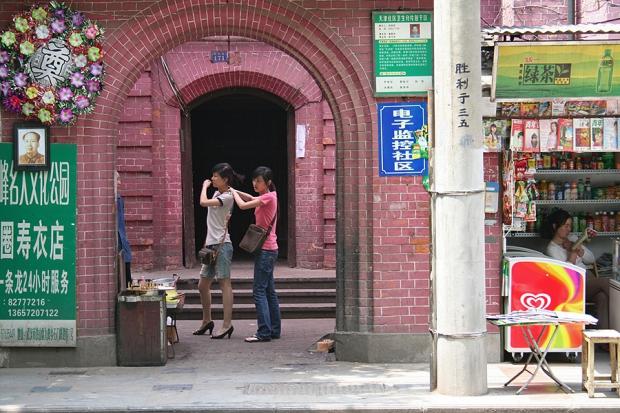 china_2007_048