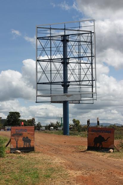kenya_web_2012_010