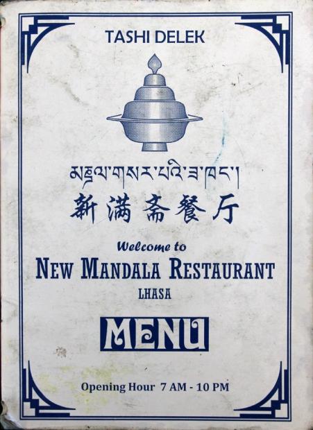 tibet_2013_000