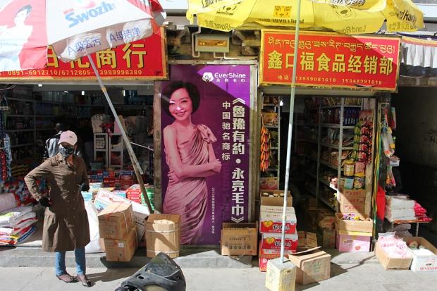 tibet_2013_020